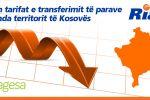 Ulenprovizionet e transferimit të parave Kosovë-Kosovë