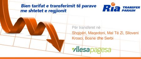 Ulenprovizionet e transferimit të parave nga Kosova drejt vendeve të regjionit